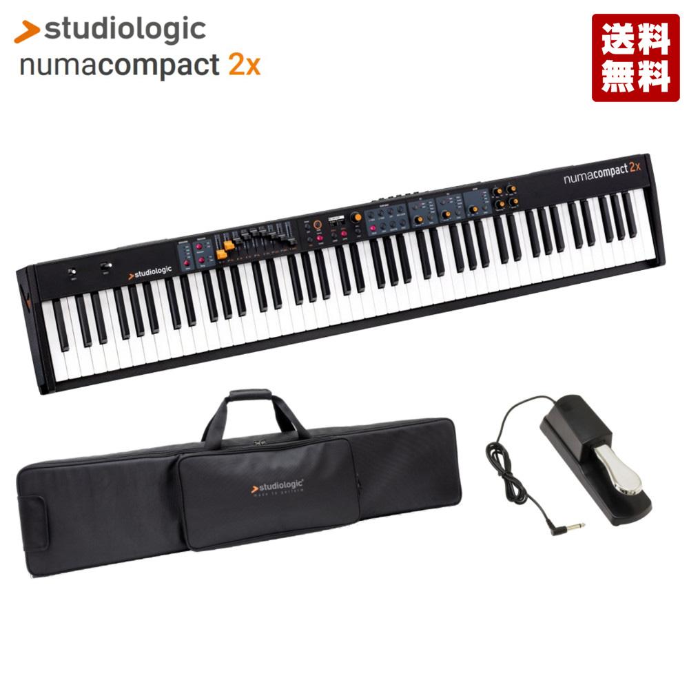 studiologic Numa Compact 2x 純正ケース&ダンパーペダルセット【送料無料】