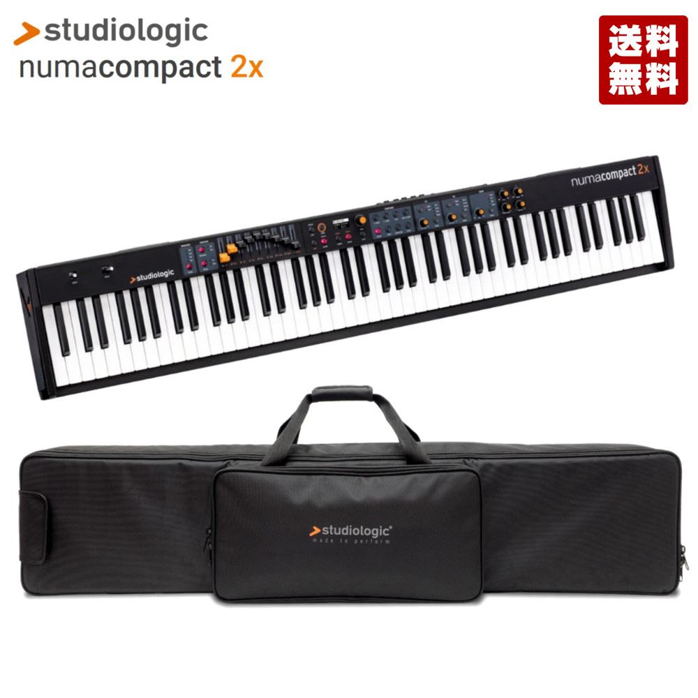 進化した軽量コンパクトなスピーカー内蔵ステージ ピアノ 全品最安値に挑戦 studiologic Numa Compact 入手困難 2x 純正ケースセット 送料無料