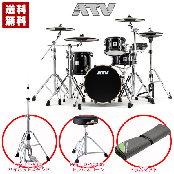 電子ドラム ATV aDrums Standard set 3Cym【KEYオリジナル ハードウェア&マット付属セット】【送料無料】