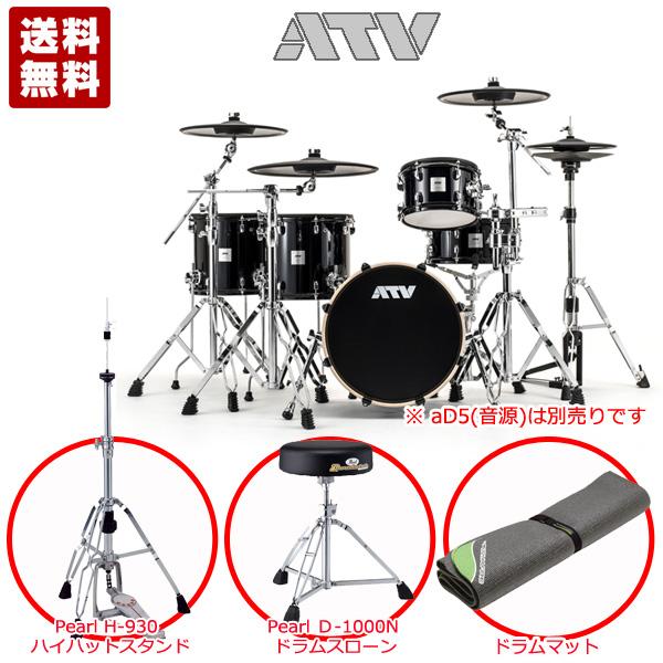 電子ドラム ATV aDrums Basic set 3Cym 2Floor(aD5(音源)は別売りです)【KEYオリジナル ハードウェア&マット付属セット】【送料無料】