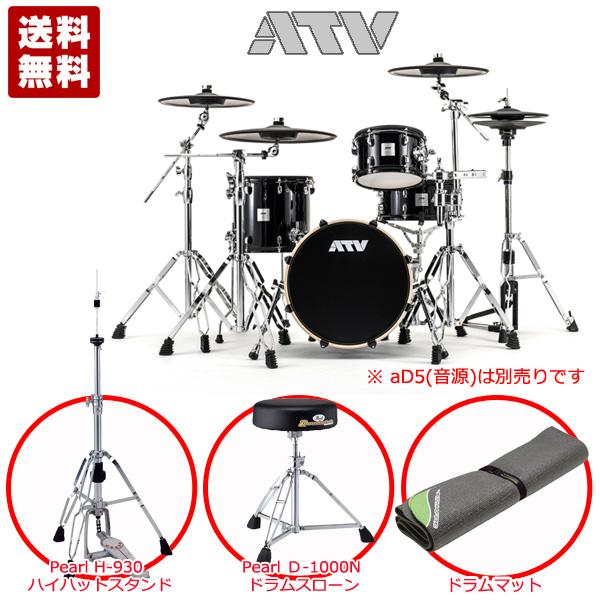 電子ドラム ATV aDrums Basic set 3Cym(aD5(音源)は別売りです)【KEYオリジナル ハードウェア&マット付属セット】【送料無料】