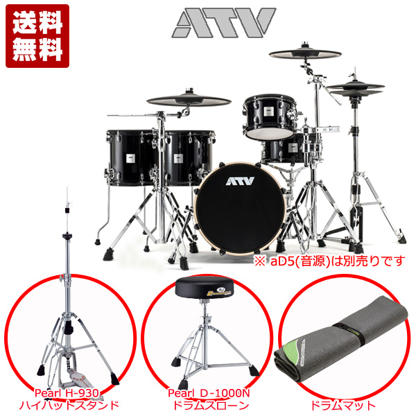 電子ドラム ATV aDrums Basic set 2Floor(aD5(音源)は別売りです)【KEYオリジナル ハードウェア&マット付属セット】【送料無料】