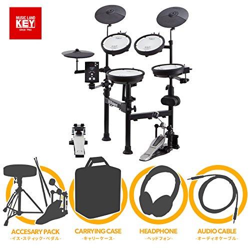 電子ドラム V-Drums ローランド Roland V-Drums 電子ドラム Portable TD-1KPX2 キャリングケース付きフルオプションセット【キャリングケース・イス Portable・シングルペダル・スティック・ヘッドホン・オーディオ接続ケーブル付き】【送料無料】, CAMBIO:126eb9e1 --- ww.thecollagist.com