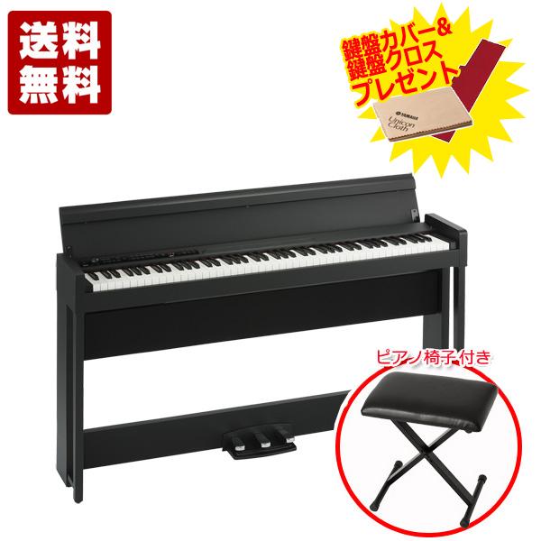 電子ピアノ KORG コルグ C1 Air BK デジタルピアノ【ピアノ椅子 & 鍵盤クロス & 鍵盤カバー付き】【送料無料(離島を除く)】