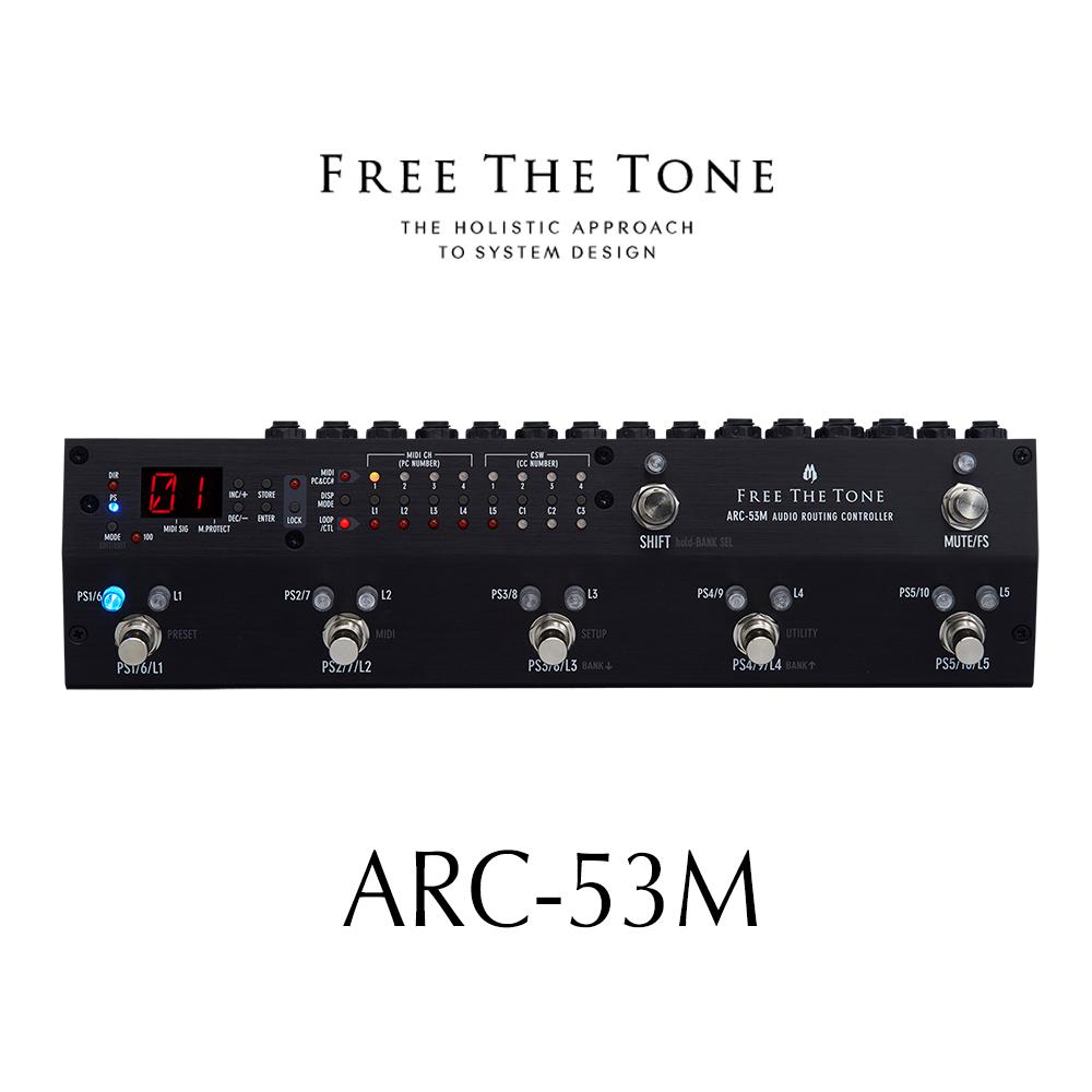 Free The Tone フリーザトーン ARC-53M (Black) ルーティングシステム スイッチャー Audio Routing System【送料無料】