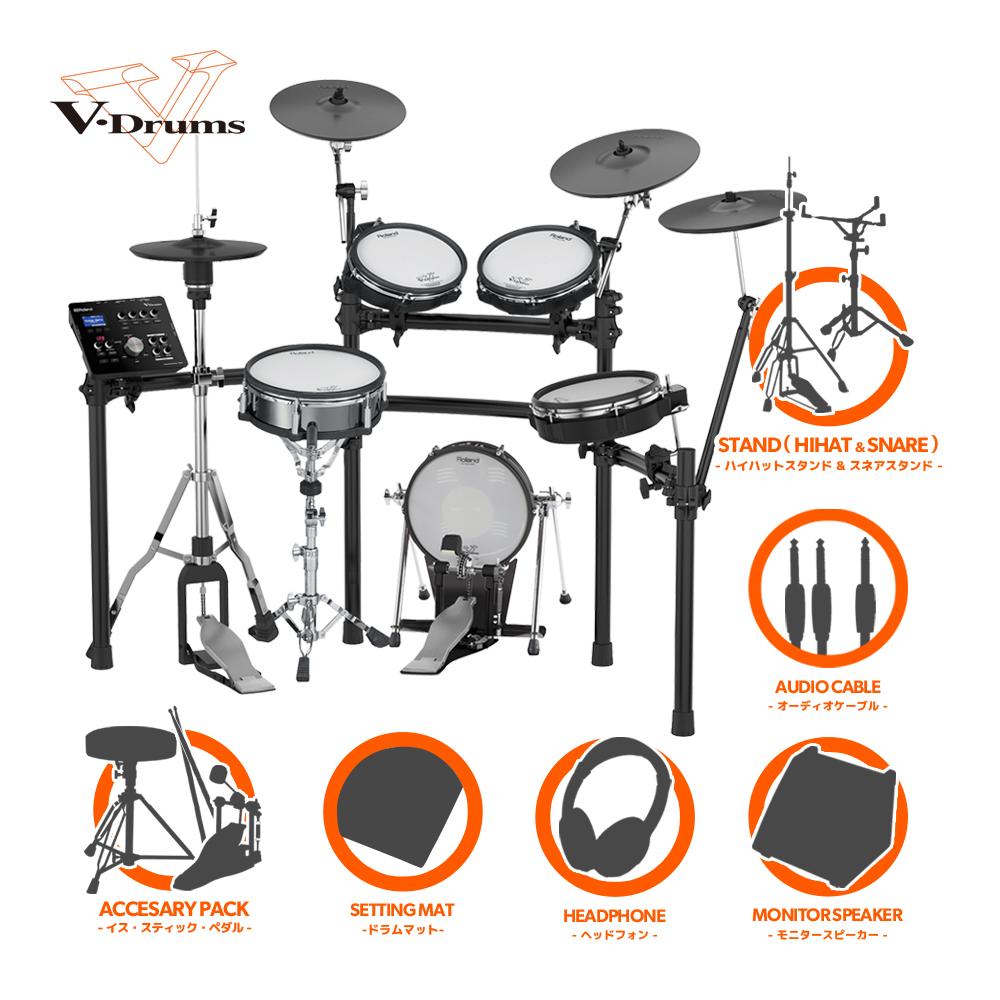【品切れ中 次回入荷分ご予約受付中】電子ドラム ローランド Roland V-Drums TD-25KV-S Ultra+(Plus) シングルフルオプションスピーカーセット【送料無料(離島を除く)】