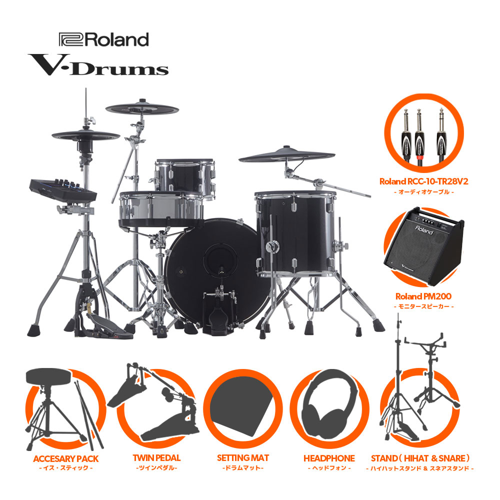 Roland V-Drums Acoustic Design Series VAD503 + KD-200-MS ツインフルオプションPM-200スピーカーセット【送料無料】