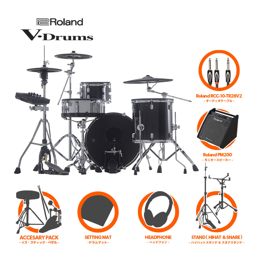 Roland V-Drums Acoustic Design Series VAD503 + KD-200-MS シングルフルオプションPM-200スピーカーセット【送料無料】