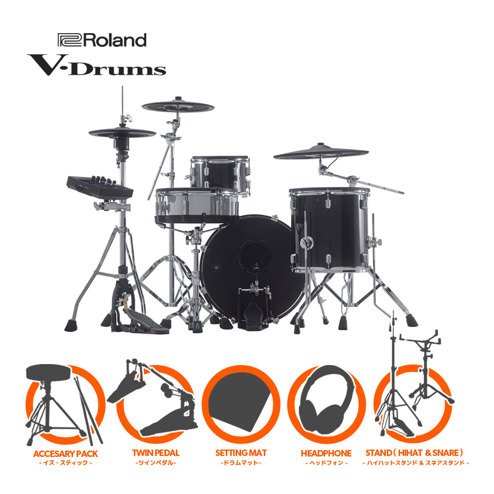 Roland V-Drums Acoustic Design Series VAD503 + KD-200-MS ツインフルオプションセット【送料無料】