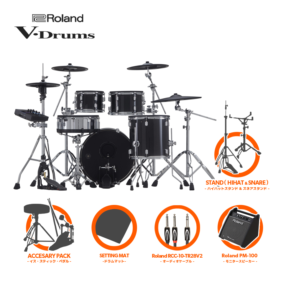 Roland V-Drums Acoustic Design Series VAD506 + KD-200-MS シングルフルオプションPM-100スピーカーセット【送料無料】