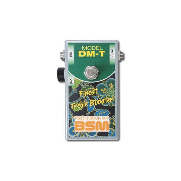 BSM DM-T 【受注オーダー品】【送料無料】