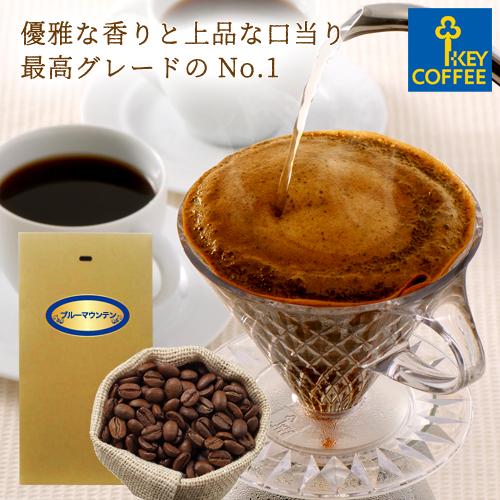 入荷予定 キーコーヒー 入荷予定 ブルーマウンテン No.1 200g × 豆 1個