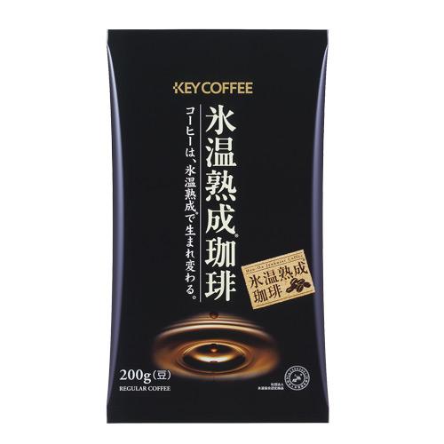 凍らない世界からやってきた 公式ショップ 超激得SALE キーコーヒー 氷温熟成珈琲 200g 1個 × 豆