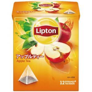 再再販 リプトン アップル 12袋 ティーバッグ NEW ARRIVAL