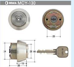メーカー再生品 MIWA 店内全品対象 TE18シリンダー MCY-130