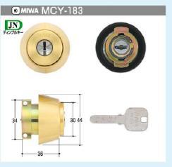 MIWA LA シリンダー(MCY-183)