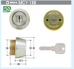MIWA JN,SWLSPシリンダー(MCY-188)