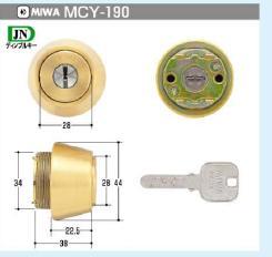 MIWA JN,SWLSPシリンダー(MCY-190)