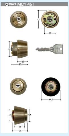 MIIWA K11902/11903シリンダー(MCY-451)