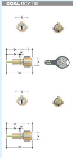 GOAL交換シリンダーD-PX(GCY-108)同一