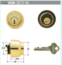 SHOWA交換シリンダー535 397CL 半額 本店 SCY-45 6本ピン