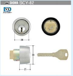 SHOWE交換シリンダーNX-CL(SCY-82)