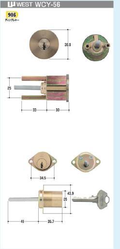 WEST交換用シリンダーG5501,5521 、AB,1K2L(WCY-56)