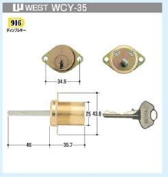 WEST交換シリンダーG5500 ABグランドロックケースロック(WCY-35D)ディンプルGO