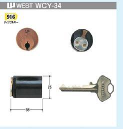 WEST交換シリンダーG6000ACグランドロックチューブラ(WCY-34D)ディンプルBO