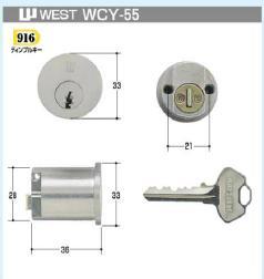 WEST交換用シリンダーGFA5200 ホワイト(WCY-55D)ディンプル同一