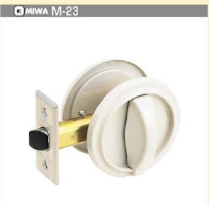年末年始大決算 MIWA浴室錠 64mm ドア厚33mm 爆安プライス M-23 関西パネル