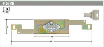 シャッター錠 (KS-28) 文化 Cタイプ新型ディンプル