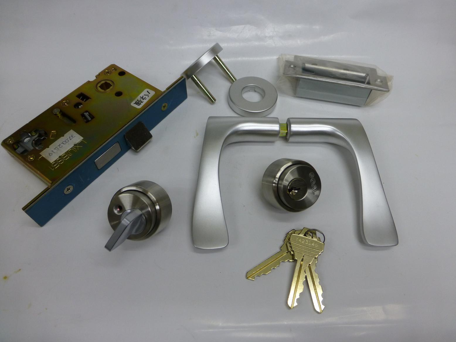 GOAL 本締錠 LX5A 40A 33~43mm  51mm