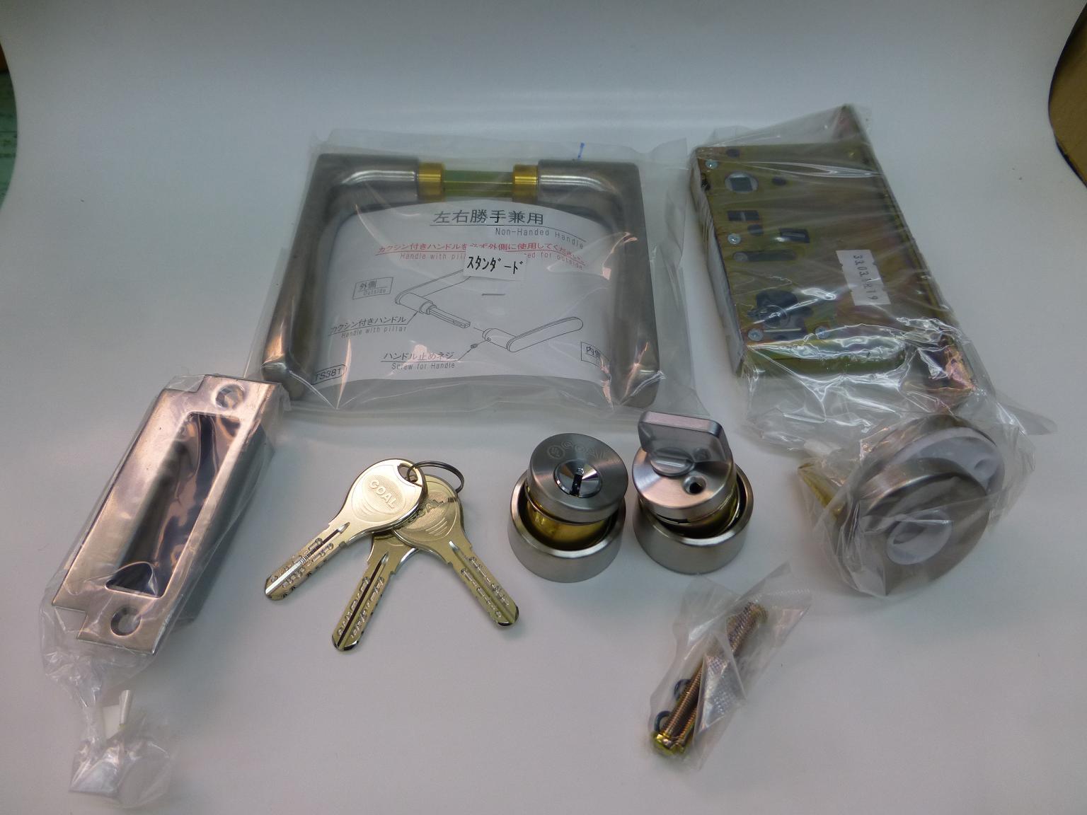 GOAL 本締錠 V-LX5 NU 11S 33~43mm B/S64mm