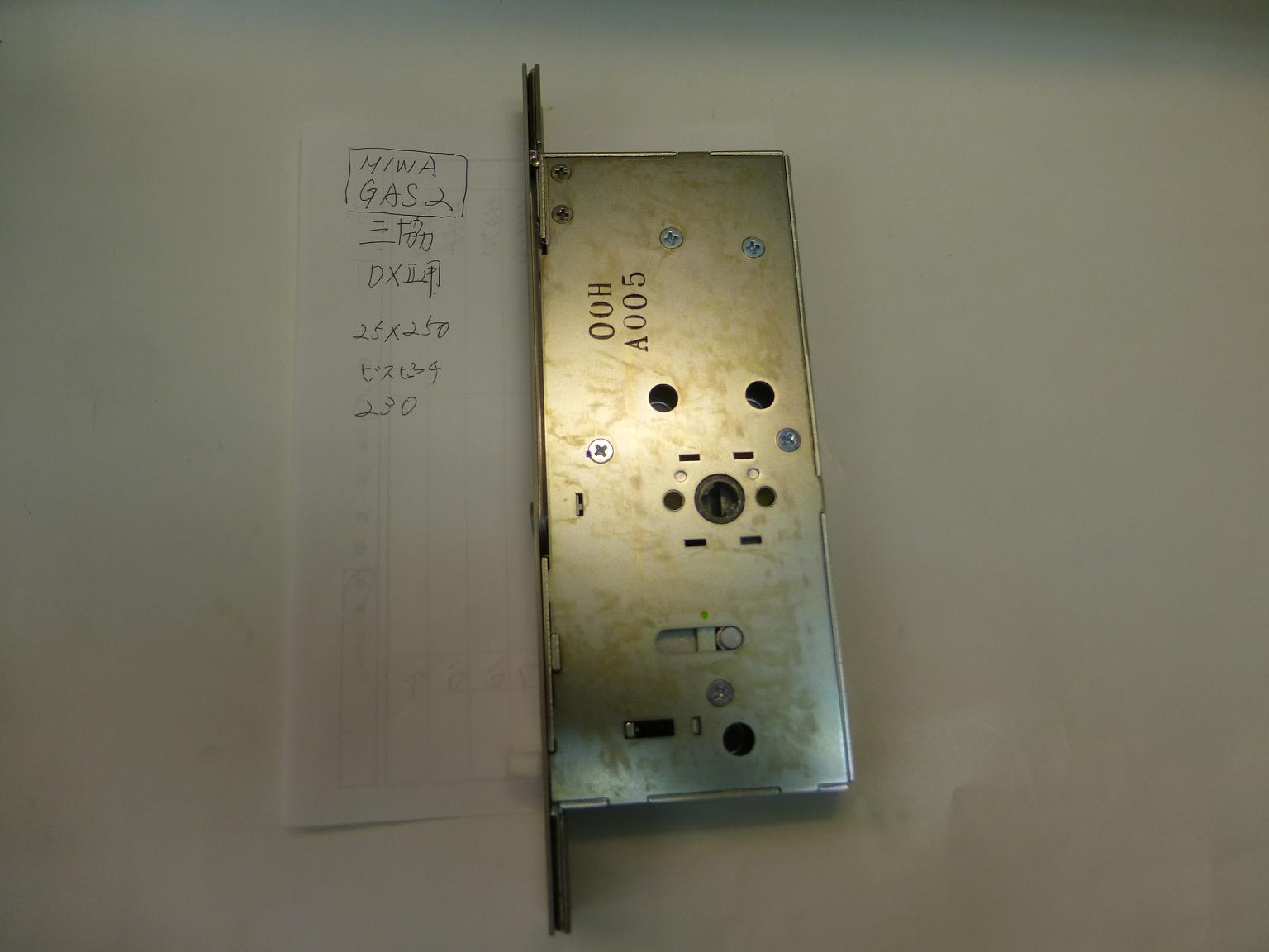 MIWA GAS2 B/S51mm フロント240X25ビスピッチ230 三協 DX-2 PH3561
