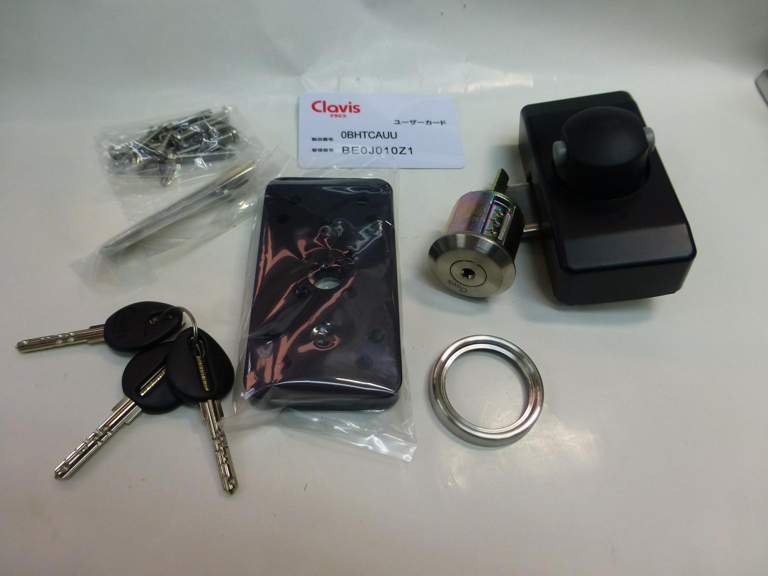 Clavis(クラビス)面付補助錠 AT用 F22RM-1BAT 鍵は3本です。