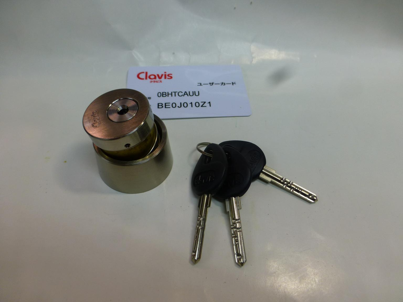 Clavis(クラビス)GOAL交換シリンダー用F22LLX 鍵は3本です。
