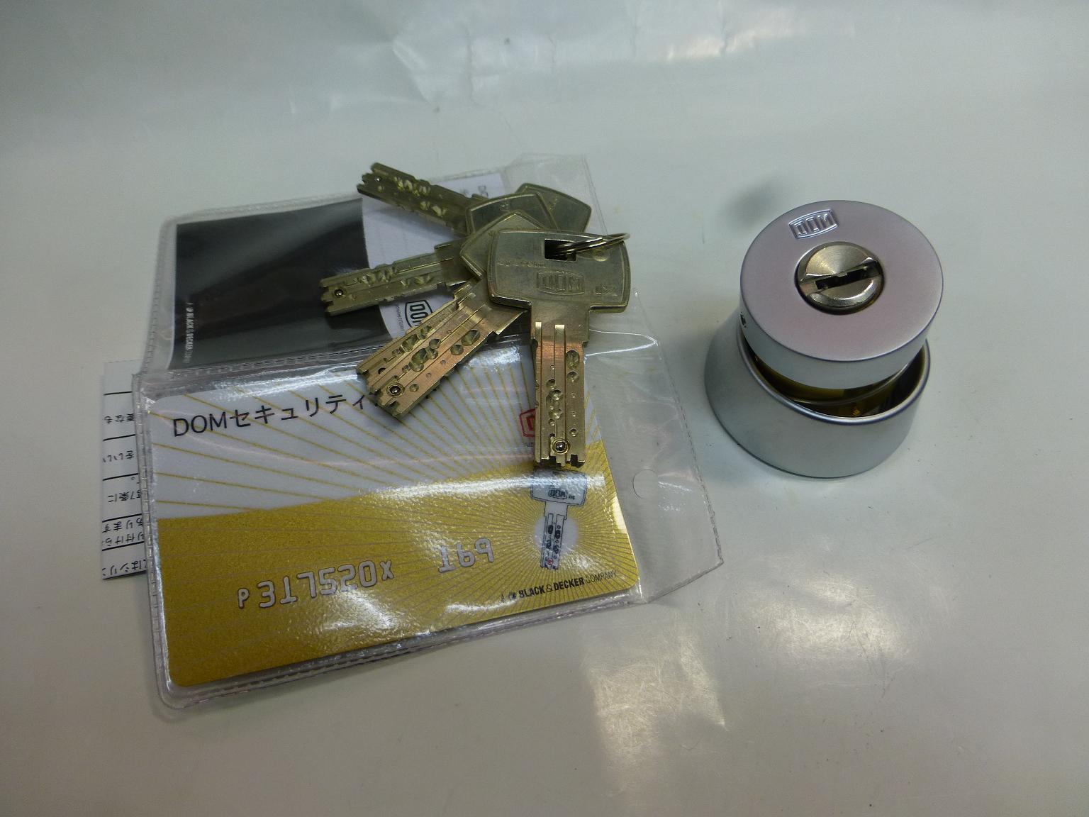 DOMシリンダー 1X10KG MIWA BH 対応