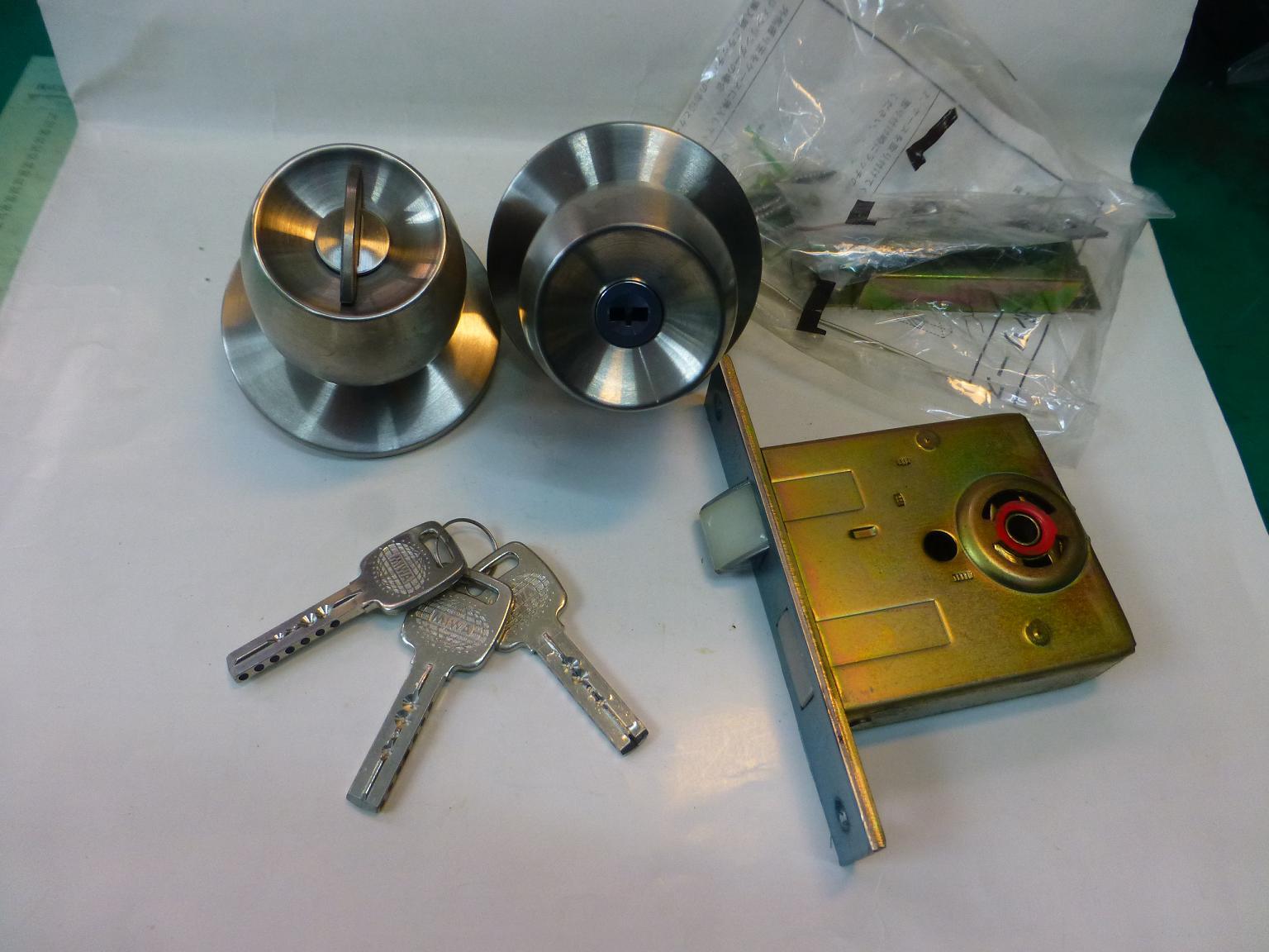 MIWA 握り玉錠 33~44mm B/S64mm ECHMW-1