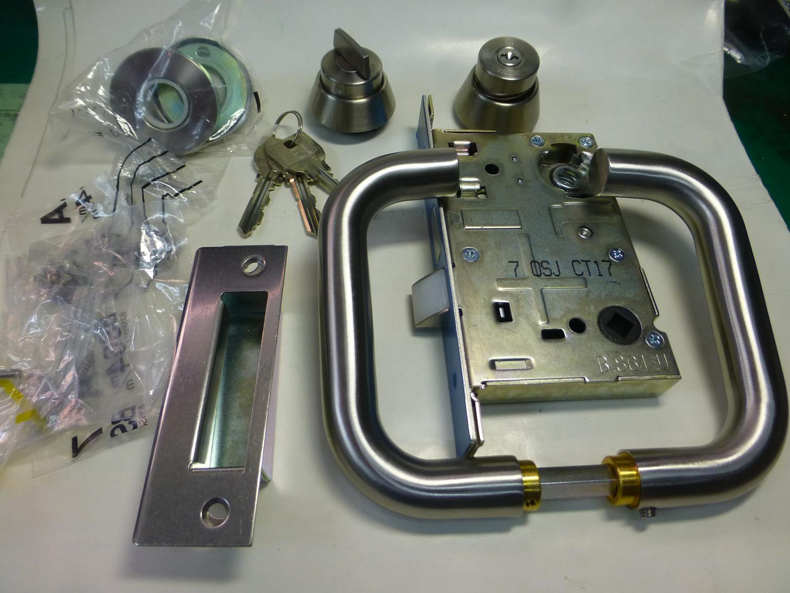 MIWA レバーハンドルセットU9LA64 B/S64mm 扉厚33~42mm