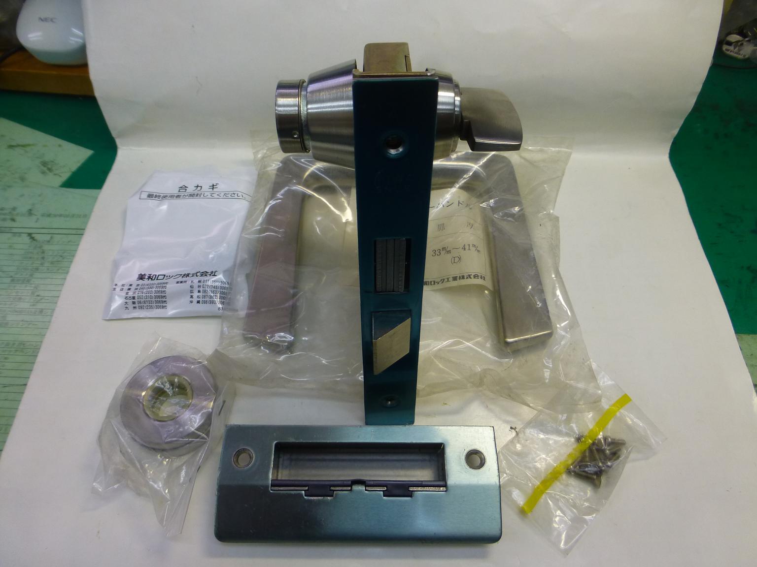 MIWA 地震錠 U9SNLE-3 S64mm 気質アップ B 数量限定アウトレット最安価格 33~41mm