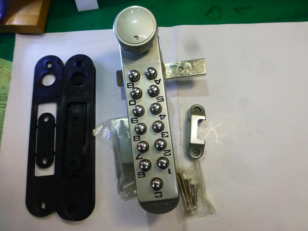 デジタルロック キーレックスミニ22204MS 30~45mm