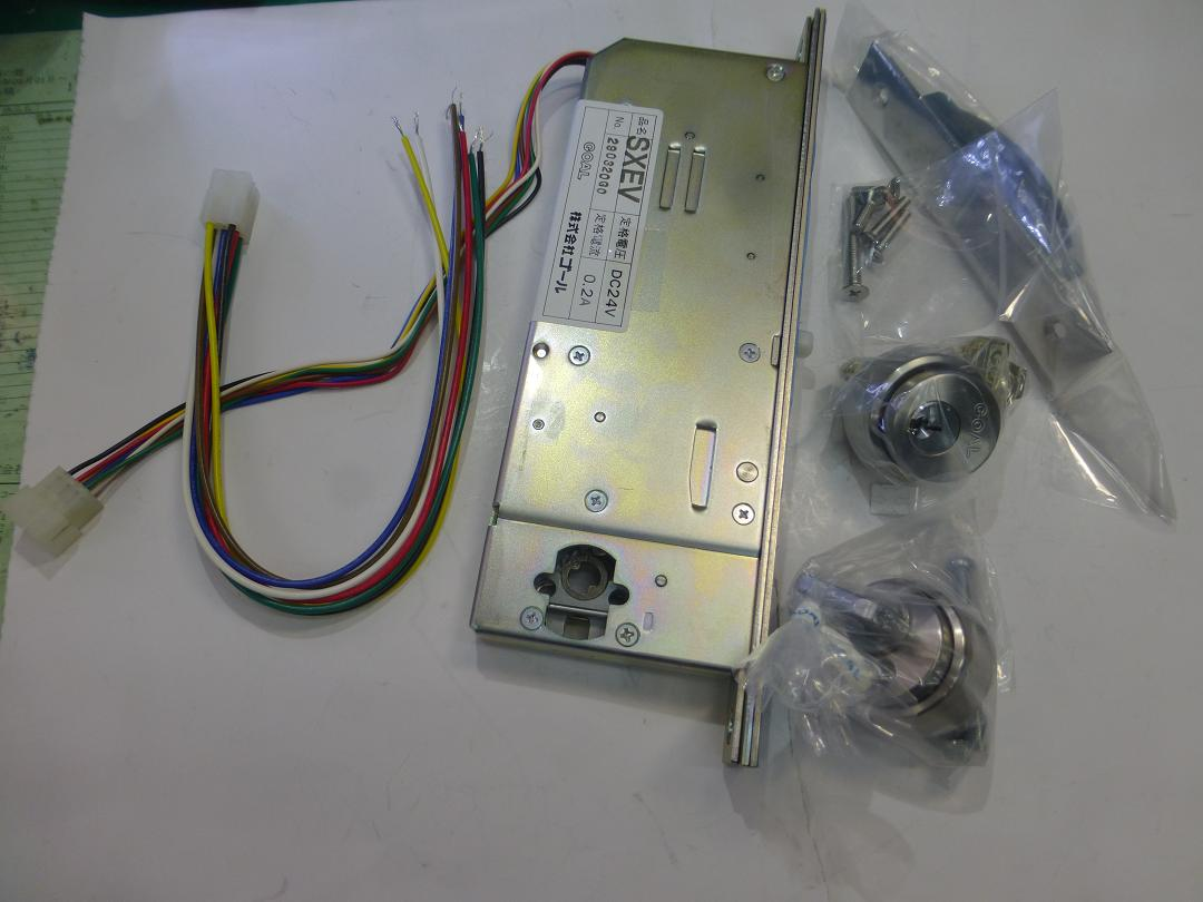 GOAL電気錠 引戸用鎌錠 P-SXEV5 B/S51mm 29~43mm