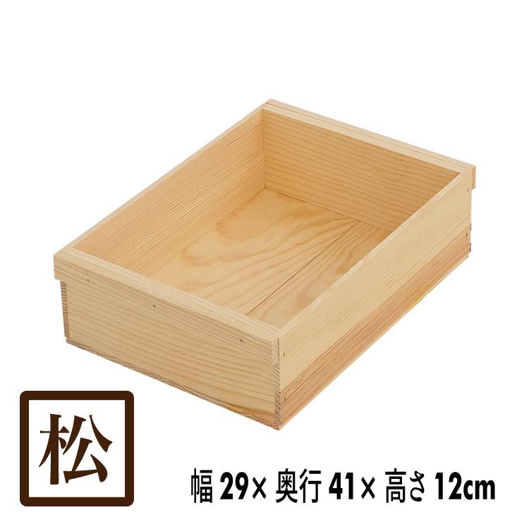 特別価格 販売 国産木材の木箱 テレビで話題 木のはこ屋 木箱 MA3KT 取手付 国産赤松無垢材 カンナ仕上げ りんご箱 無塗装 パイン材 単品