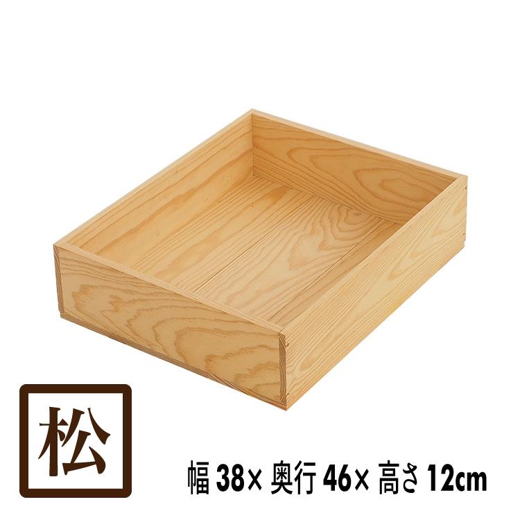特別価格 国産木材の木箱 半額 木のはこ屋 MA5KN 取手なし 単品 国産赤松無垢材 りんご箱 カンナ仕上げ 木箱 新作送料無料 無塗装 パイン材