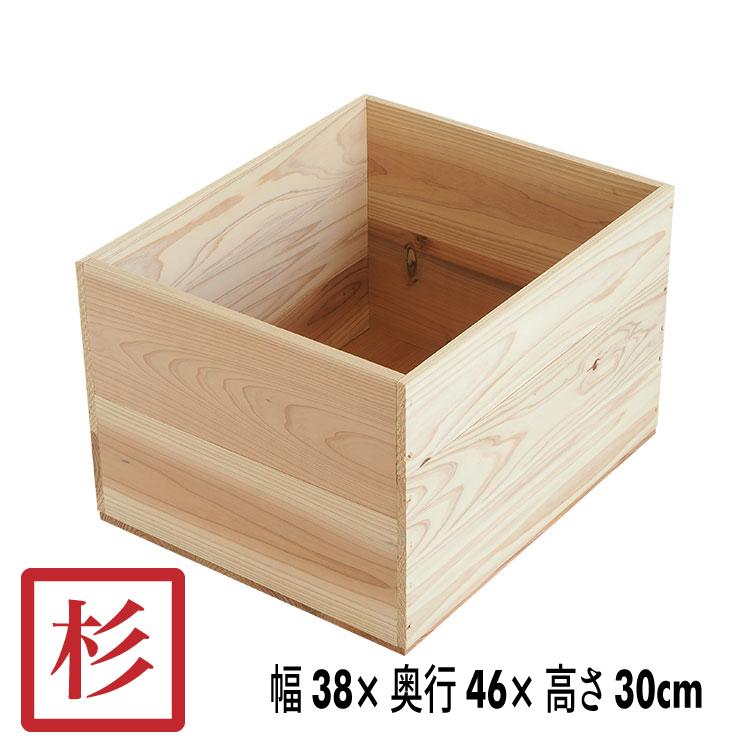 値引き 特別価格 国産木材の木箱 木のはこ屋 木箱 SA15KN 取手なし 単品 国産美し杉無垢材 カンナ仕上げ りんご箱 無塗装 注目ブランド