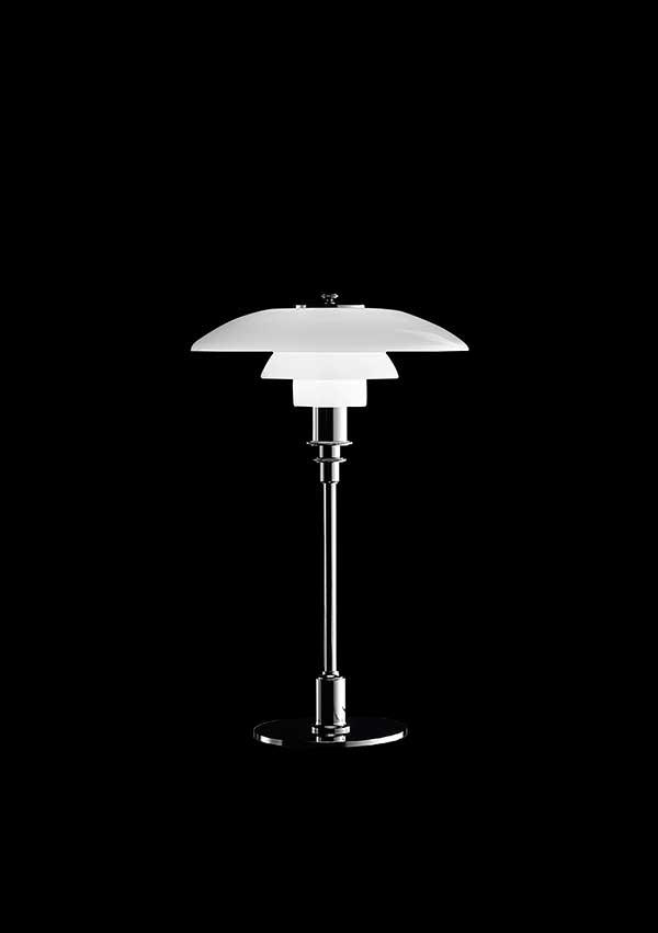 【お取り寄せ商品】ルイスポールセン PH 3/2 Table シルヴァー・ブラック / 北欧、照明器具、テーブルスタンド、フロアランプ / louis poulsenn /
