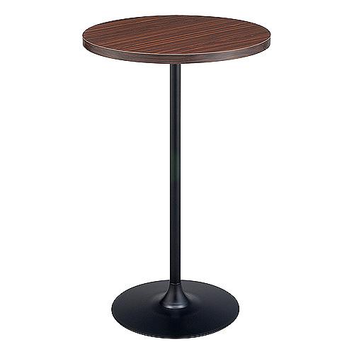 スウィッチ SWITCH エヌエー テーブル /SWITCH NA Table/ 日本製 北欧 モダン カフェ風 おしゃれ コーヒー・珈琲・コーヒー テーブル・カフェテーブル ミッドセンチュリー