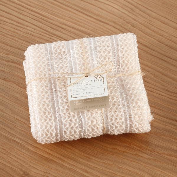 大人気! 天然繊維から生まれた肌にやさしいボディタオル KEYUCA公式店 新作からSALEアイテム等お得な商品 満載 ケユカ 日本製 とうもろこし由来繊維 ボディタオル BDT 約23×100cm