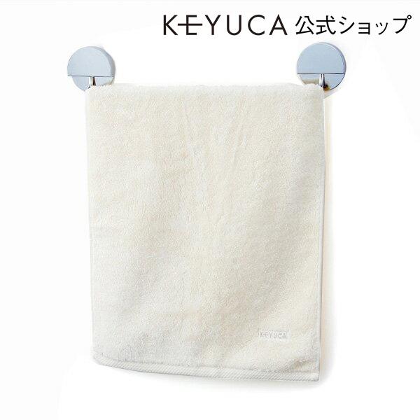 通販 ケユカ